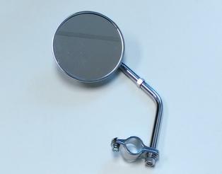 11350-41MC  rear view mirror, chrome